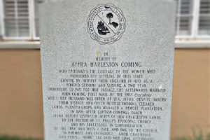 Affra Coming Memorial